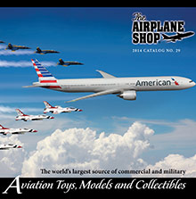 Picture of airplane shop from Airplane Shop catalog