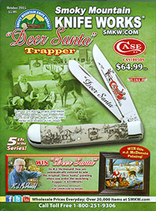 Picture of Smoky Mountain Knife Works from Smoky Mountain catalog
