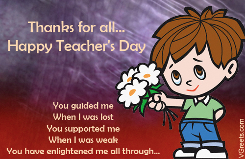 One of the top ten ways to thank a teacher