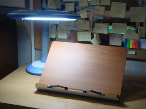 bookstand and lamp