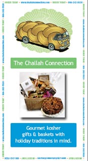 Challah Connection
