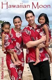 Hawaiian Moon Clothing Company