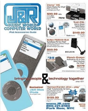 Picture of ultimate electronics from J&R Music and Computer World catalog