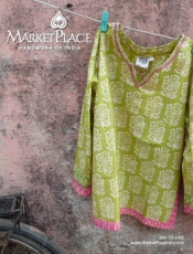 Marketplace Handwork of India