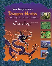 Picture of dragon herbs from Ron Teeguarden's Dragon Herbs catalog