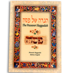 The Haggadah is the script for seder and one of the things to remember for Passover