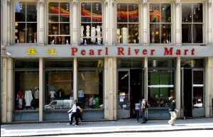 One of the top ten best shopping in NYC