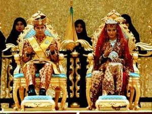 Princess Hajah Majeedah Nuurul Bulqiah (Brunei) and Khairul Khalil