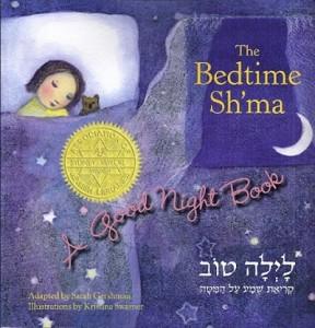 The Bedtime Sh'ma