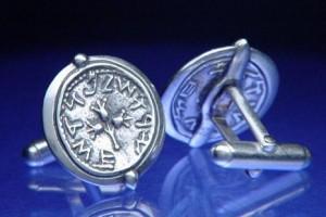 Judaica cufflinks